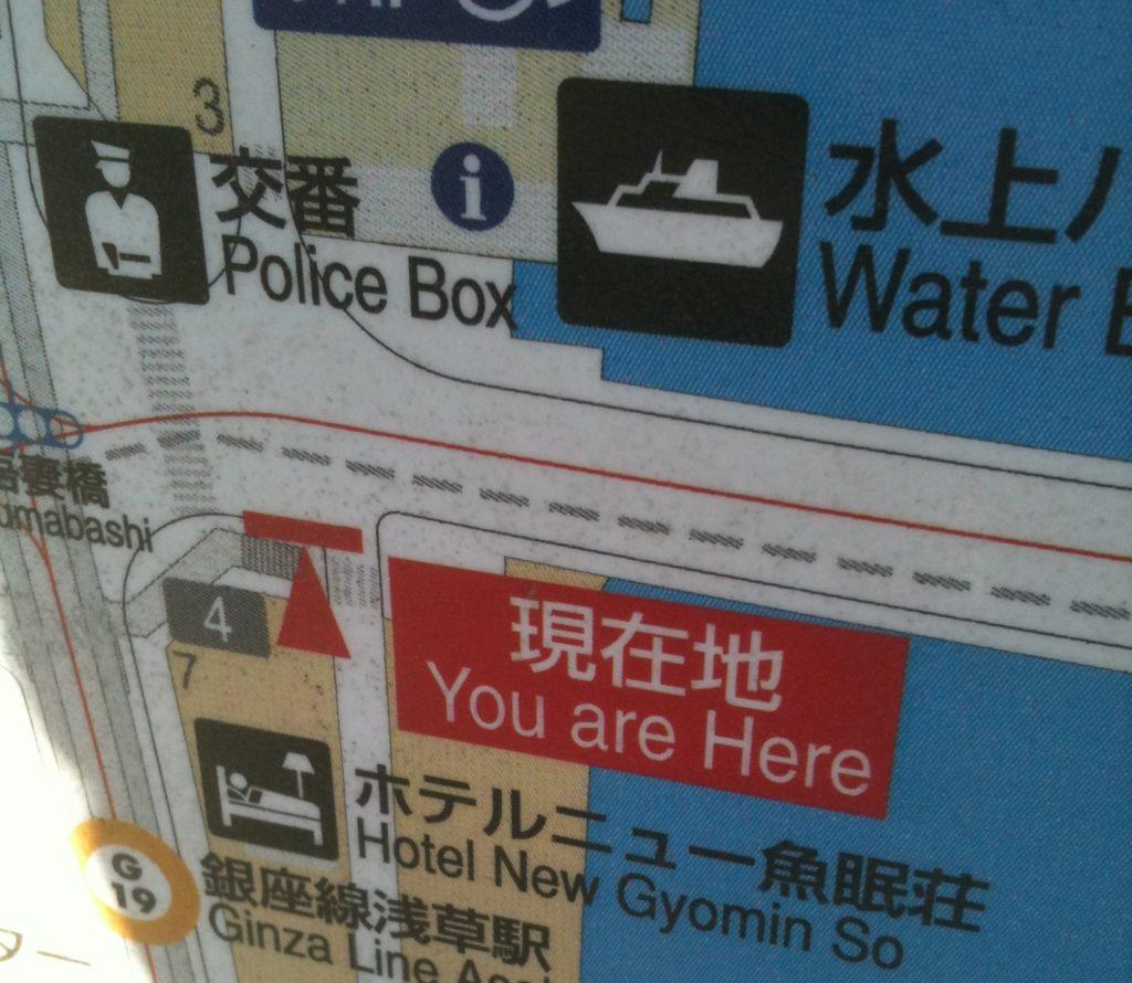 """Signalétique exemple d'un plan avec """"You are here"""""""